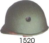 Army HELMET Lighter