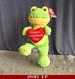 BEANIE FROG WITH VALENTINE'S DAY HEART