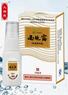 Armpit Odor Removal Spray & Body Lotions Perfume / Herb Essence.
