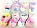 Wholesale Bulk Assorted Baby SOCKS Different styles