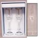 2Pc  Clear Wine GLASSES/Goblets Sets  ( # 57637A)