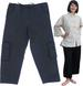 Black Cotton Cargo PANTS
